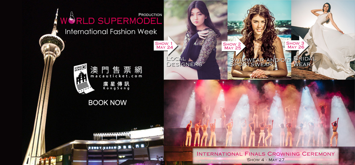 10th-WSP-fashion-week2_1