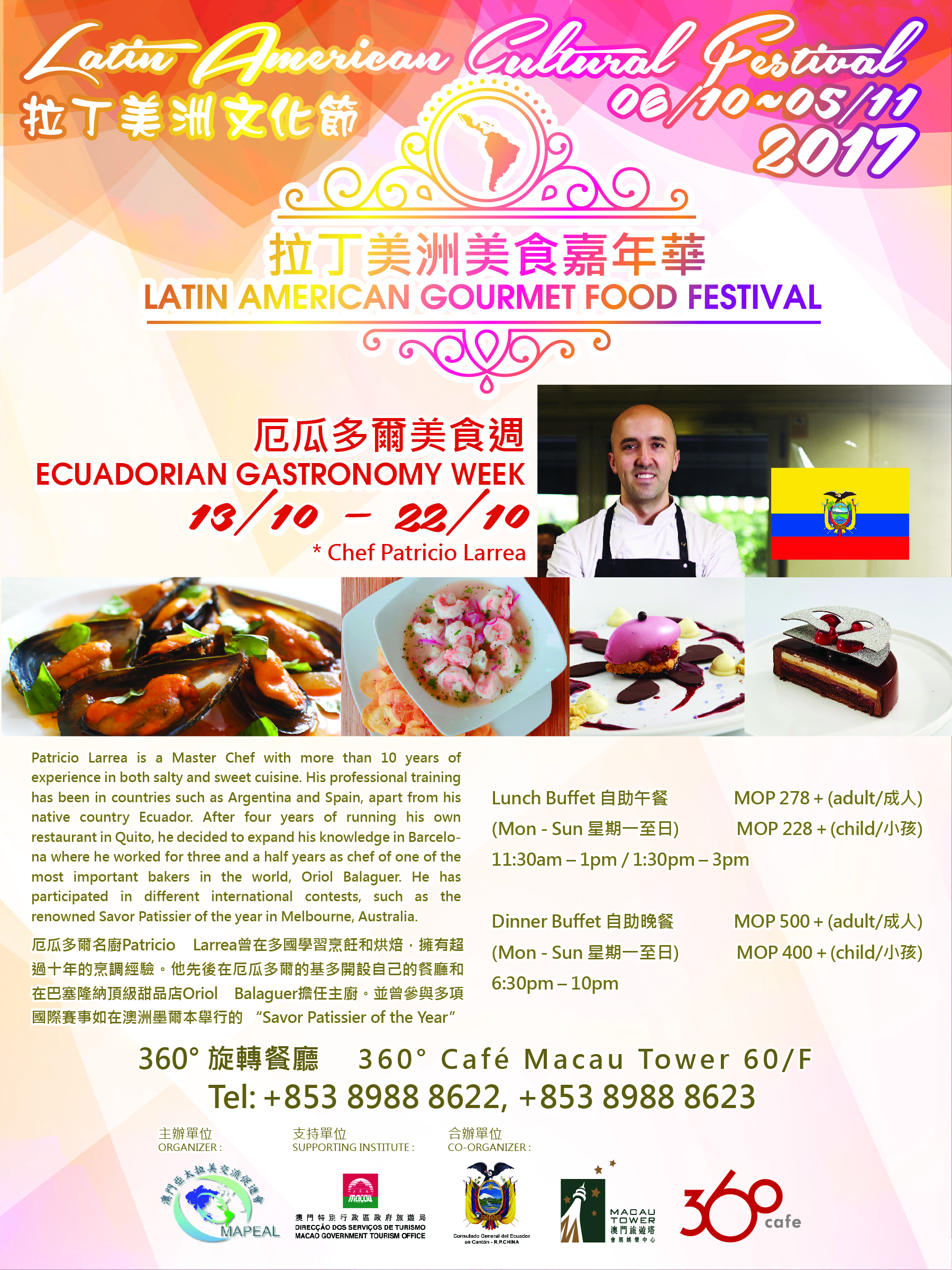 5. Food Festival Ecuador chef AD