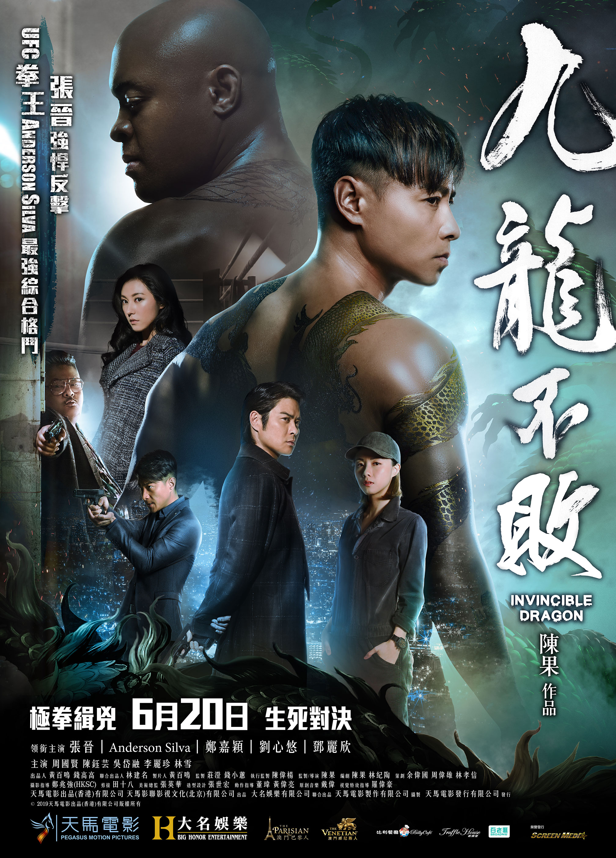 invincible-dragon_main-poster jun 20